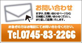 banner_tel2
