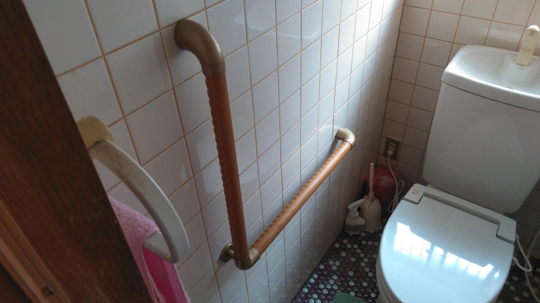 トイレ L型手すり取付 介護保険対応