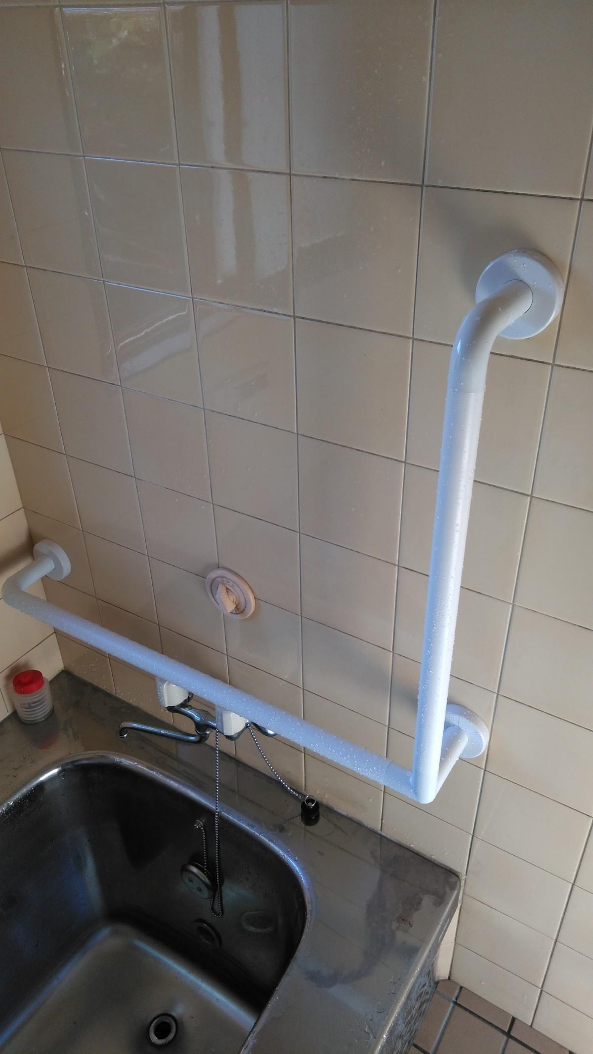 TOTO 浴室手すり 介護保険対応