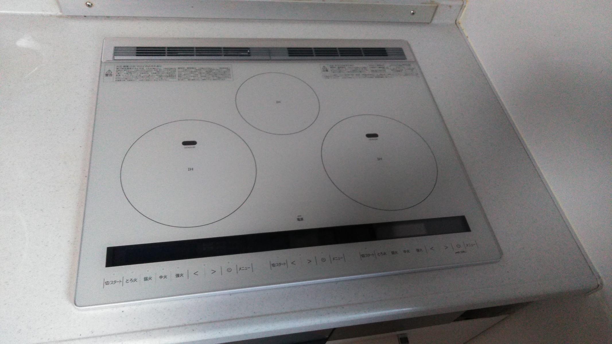 キッチン IH取付工事